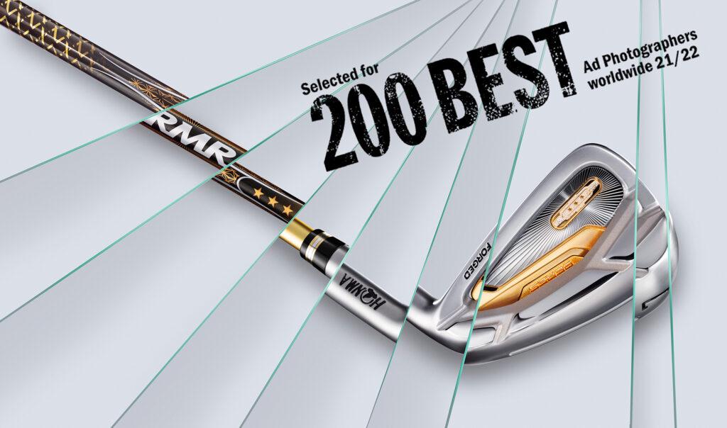 Wonnacott selected for 200 Best...